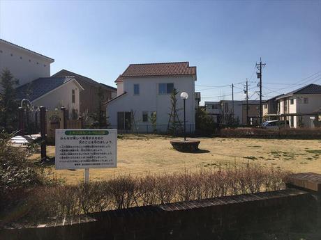 富山市上大久保 中古住宅