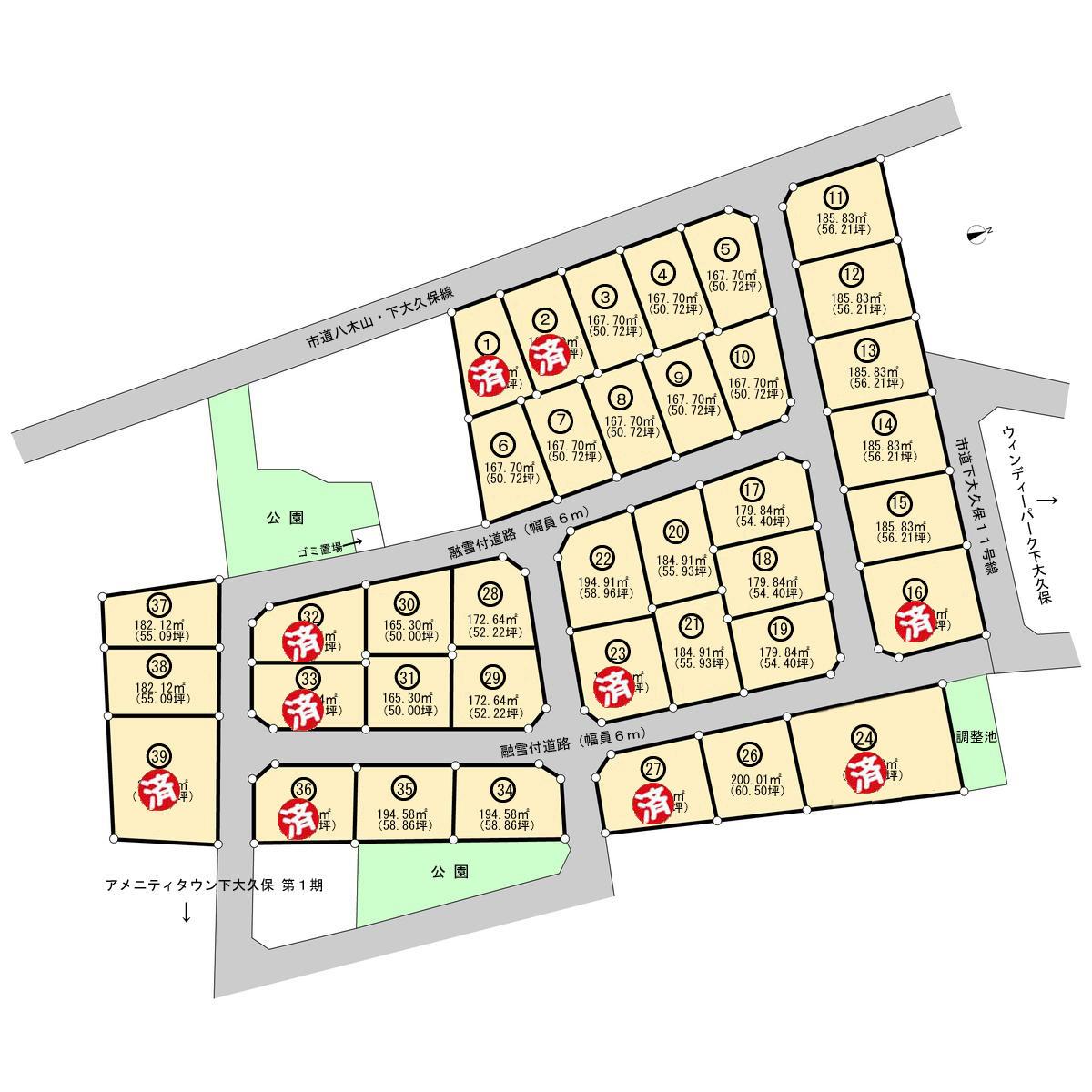 区画図:アメニティタウン下大久保 第2期